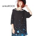 ankoROCKバラバラクラゲラインセーラーTシャツ -メガビッグ-