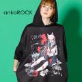 ankoROCK7つの大罪『強欲』半袖プルオーバーパーカー -スーパービッグ-