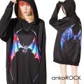 ankoROCK伝説のドラゴンプルオーバーパーカー -スーパービッグ-