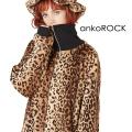 ankoROCK豹柄ファーボリュームネックジャージ -スーパービッグ-