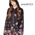 ankoROCKバラバラ花札パーカー -スーパービッグ-