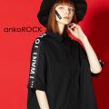 ankoROCKI WANT TO DIE...半袖シャツ -スーパービッグ-