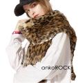 ankoROCK豹柄ファーロングマフラー