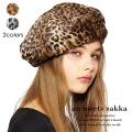 an meets zakka豹柄ファーベレー帽