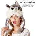 an meets zakka耳ギュンっ!オオカミちゃん帽