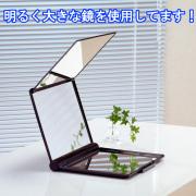 気になる部分のチェック!使いやすい大きさ!折り畳んでA4サイズ卓上式 スリーウェイミラー三面鏡 【A4−M6】