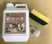植物性多目的洗剤 「自然の実」
