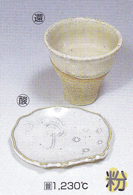 チタン窯変釉 (粉末) 1kg