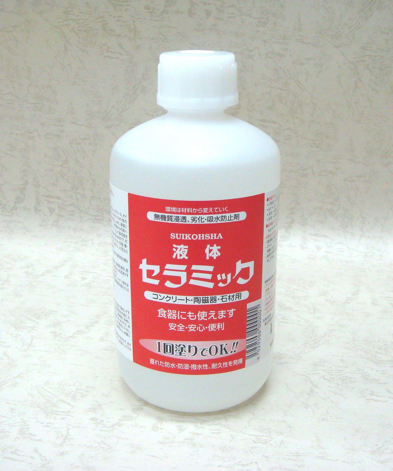 液体セラミック (水漏れ防止剤) 500g
