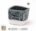 藍織部釉 (粉末) 1kg