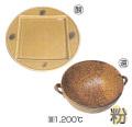 つや消し黄瀬戸釉 (粉末) 1kg