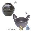 黒釉 (粉末) 1kg