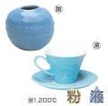 トルコ青釉 (粉末) 1kg