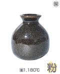 金茶窯変釉 (粉末) 1kg