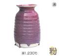 均窯(きんよう)釉 (粉末) 1kg