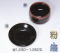 黒天目釉 (粉末) 1kg