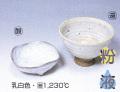 うのふ釉 (粉末) 1kg