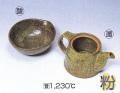 そば唐津釉 (粉末) 1kg