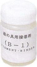 絵の具用接着剤 B-1 (100ml)