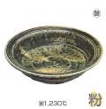高温織部釉 (粉末) 1kg
