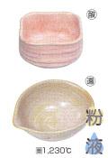 桜花窯変釉 (粉末) 1kg