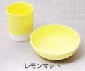 ニューマット釉 (粉末1kg) レモンマット