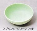ニューマット釉 (粉末1kg) スプリング・グリーンマット