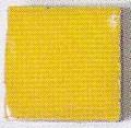 楽焼き色釉薬A 黄 (粉末1kg) 無鉛