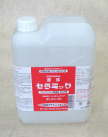 液体セラミック (水漏れ防止剤) 2L