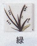 本焼き絵の具 緑 (12ml)