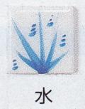 本焼き絵の具 水 (12ml)