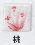本焼き絵の具 桃 (12ml)