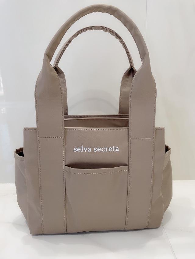 【selva secreta】3-layer TOTE BAG(greige)