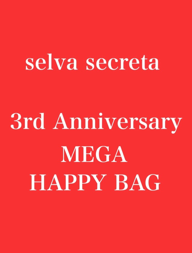 【selva secreta】3years HAPPY BAG(10万円相当入り)