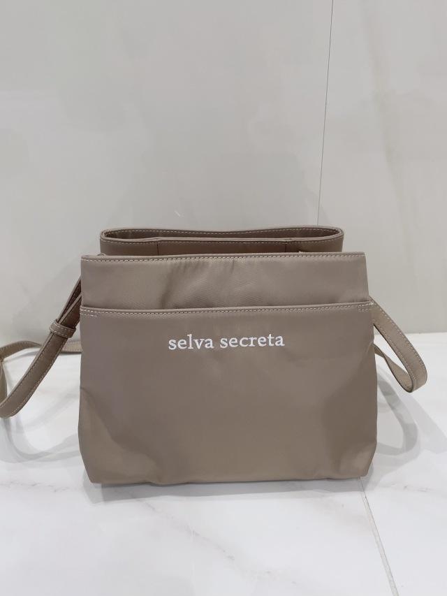 【selva secreta】Shoulder long-wallet BAG(greige)