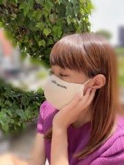 【selva secreta】オーガニックコットンマスク(ノベルティー限定)