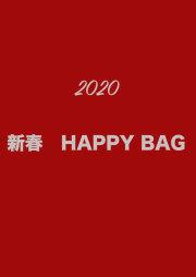 【selva secreta】2020年新春HAPPY BAG(6万円相当入り)