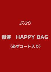 【selva secreta】2020年 新春HAPPY BAG(12万円相当入り)【必ずコート入り】