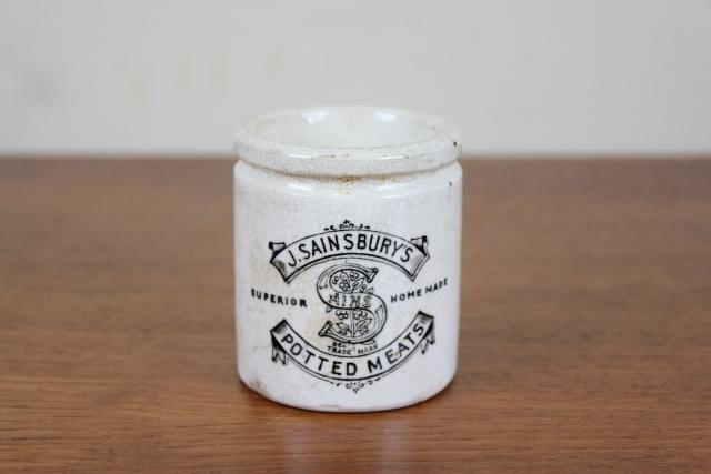 イギリス アンティーク 陶器 セインズバリー フィッシュミートポット