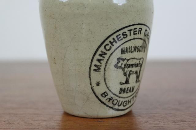 イギリス アンティーク クリームポット 陶器