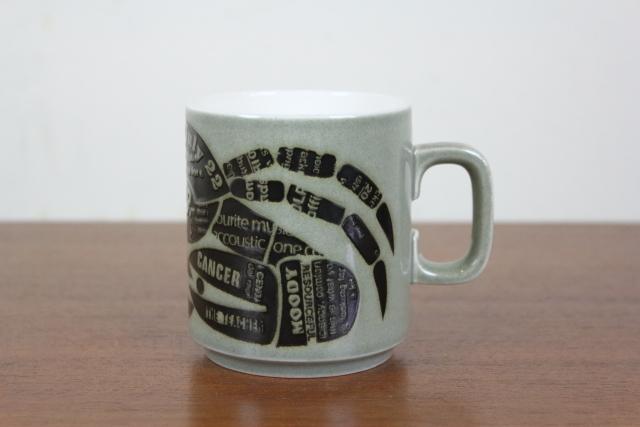 ホーンジー HORNSEA マグカップ ズーディアック カニ