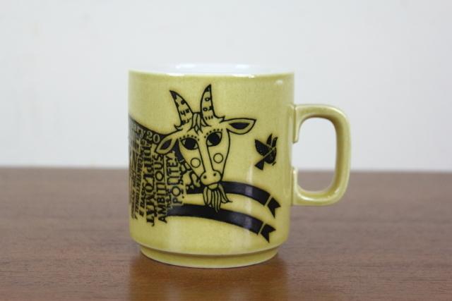 ホーンジー HORNSEA マグカップ ズーディアック やぎ