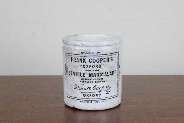 イギリス アンティーク マーマレードジャー ボトル 陶器