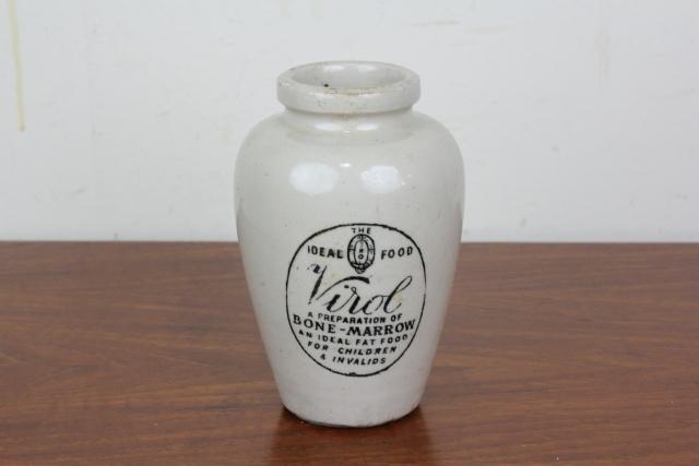 イギリス アンティーク ボトル ヴァイロール virol