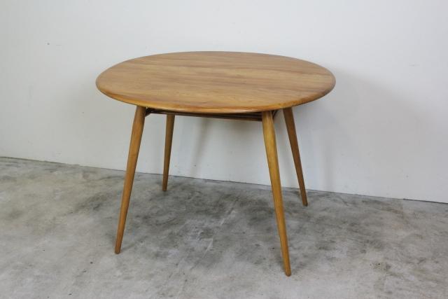 ercol アーコール ラック付きダイニングテーブル