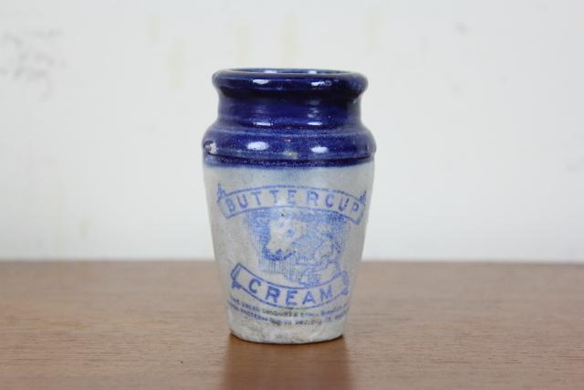 イギリス アンティーク クリームポット デイリー社 レア