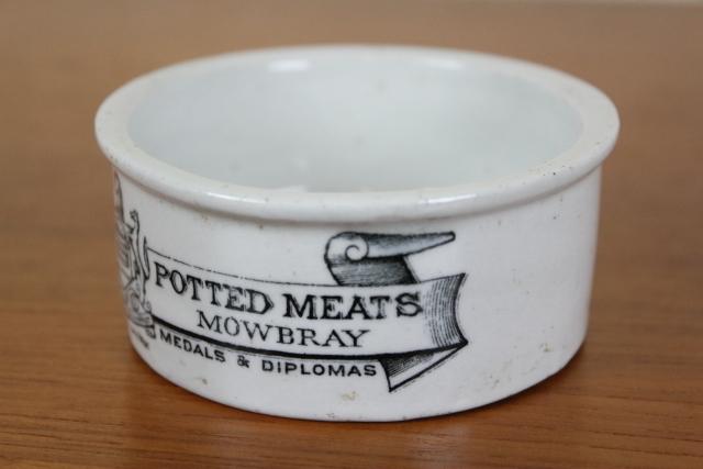 イギリス アンティーク 陶器 ミート ポット