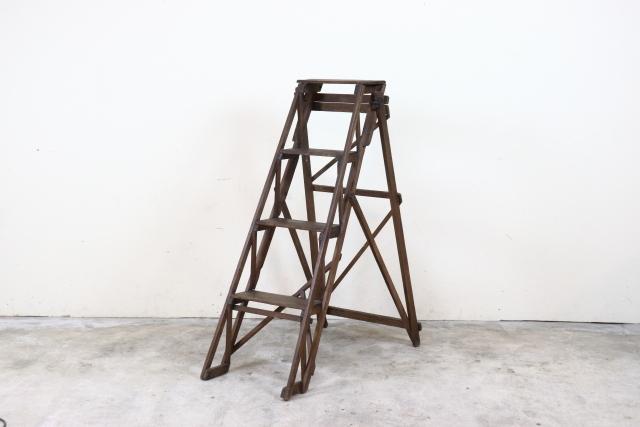 イギリス ヴィンテージ ラダー 脚立 はしご 木製 Hatherley