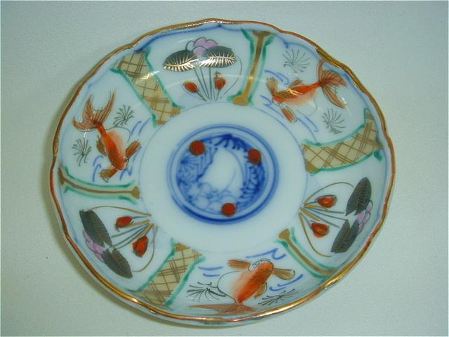 明治期 染付色絵金魚図小皿 [AJ0870]