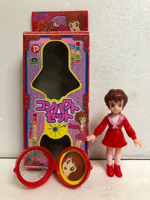 1989年☆箱入 バンダイ 魔法使いサリー ソフビ人形 10.5cm 当時物 JAPAN 現状 【AT196】